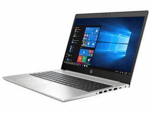 "Picture of HP ProBook 450 G7 -9UQ55PA- Intel i5-10210U / 8GB / 256GB SSD / 15.6"" FHD Touch / W10P / 1-1-1"