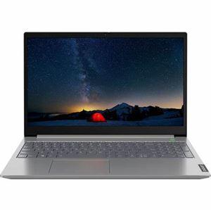 "Picture of Lenovo ThinkBook 15 -20RW009FAU- Intel i7-10510U / 16GB / 256GB SSD / 15.6"" FHD / AMD Radeon 620 2GB / W10P / 1-1-1"